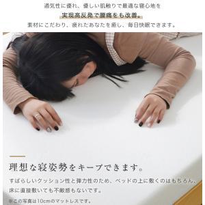 高反発マットレス ダブル 10cm 25D 120N寝具 洗える カバー 丸洗い 床敷きOK 敷き布団 ベットマット ふとん|hahaprice|04