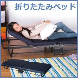 折りたたみベッド シングル パイプベッド リクライニング ベッド シングルベッド  送料無料 ベッド 折畳ベッド シンプル 一人暮らし 単身赴任 新生活|hahaprice