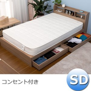 収納ベッド フロアベッド セミダブルサイズ 収納付きベッド 大容量 宮付き 棚付き 引出 引出付きベッド 木製ベッド 一人暮らし  おしゃれ|hahaprice