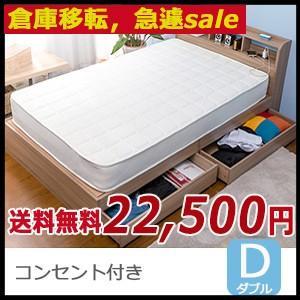 収納ベッド フロアベッド ダブルサイズ 収納付きベッド 大容量 宮付き 棚付き 引出 引出付きベッド 木製ベッド 一人暮らし  おしゃれ|hahaprice