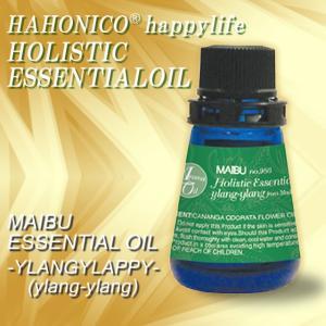 ハホニコ マイブ エッセンシャルオイル イランイラッピー(イランイラン精油)|hahonico-happylife