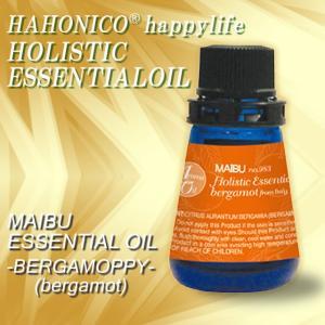 ハホニコ マイブ エッセンシャルオイル ベルガモッピー(ベルガモット精油)|hahonico-happylife