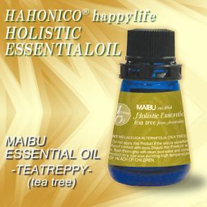 ハホニコ マイブ エッセンシャルオイル ティートリッピー(ティートリー精油)|hahonico-happylife