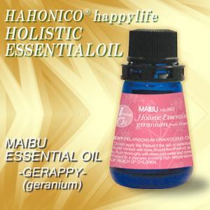 ハホニコ マイブ エッセンシャルオイル ゼラピー(ゼラニウム精油)|hahonico-happylife