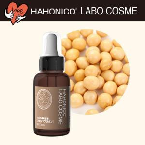 ハホニコハッピーライフ 100%原美容液 フラボンスキンH(大豆イソフラボン原液)|hahonico-happylife