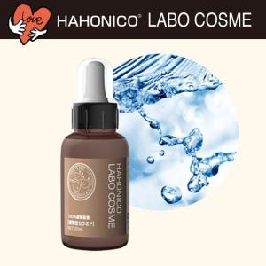 ハホニコハッピーライフ 100%原美容液 セラミースキンH(植物性セラミド原液)|hahonico-happylife
