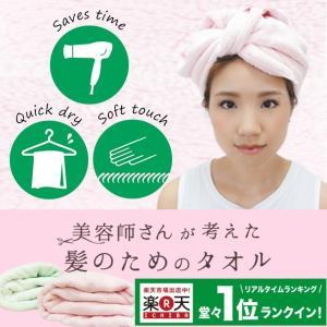ハホニコヘアドライ マイクロファイバータオル(ピンク)|hahonico-happylife