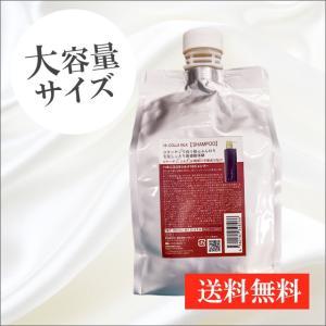 ハホニコ18コラシルク シャンプー 1000mL 大容量サイズ<送料無料>|hahonico-happylife