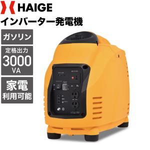 発電機 インバーター 3.5kVA 35A 3500W 10...