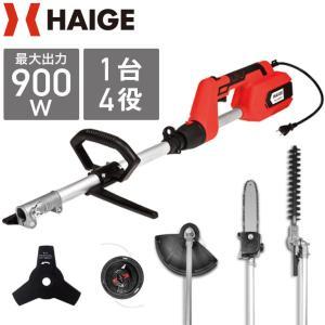 (1年保証)1台4役 電動多機能園芸機 電動草刈り機 電動チェーンソー 電動ヘッジトリマー HG-900WETE|haige