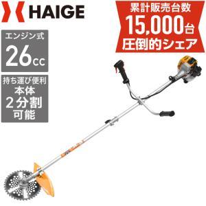 刈払機 エンジン式 草刈機 チップソー 日本仕様 26cc 2サイクル HG-BC260 1年保証