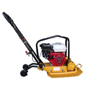 (1年保証) プレートコンパクター 転圧機  プレートランマー HG-C60|haige