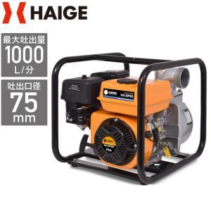 エンジン水ポンプ HG-DP80(1年保証)