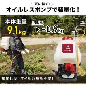 (予約:10月中旬入荷予約 予約注文でポイント5倍)(1年保証) 噴霧器 背負い式 25リットル HG-768|haige|04