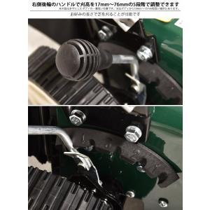 (アウトレット 保無) 芝刈り機 自走式 5馬力 159cc エンジン 刈り幅500mm HG-KCL120S17|haige|04