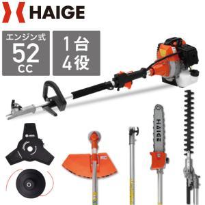 (正規品 1年保証)草刈り機 1台4役 多機能園芸機 2サイクル チェーンソー 植木バリカン HAIGE HG-TKHTY44F-6A-T|haige