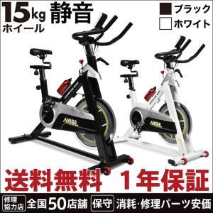 【1/25まで特価】 [即納] スピンバイク HG-YX-5007 ブラック [送料無料] フィットネスバイク 家庭用 静音 ハイガー/HAIGE|haige