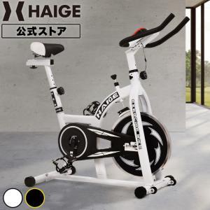 【1/25まで特価】  スピンバイク HG-YX-5006 ブラック 【予約:1/25】[送料無料] フィットネスバイク 家庭用 静音 ハイガー/HAIGE|haige