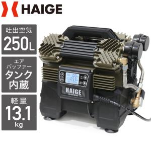 静音 コンプレッサー 100V 出力1500W(2馬力) 最大圧力1.0MPa 吐出空気量250L ...