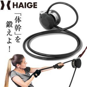 ロープトレーナー 体幹トレーニング 筋トレ スイング クライミングロープ トレーニングマシン ホームジムロープ パワーラック|haige