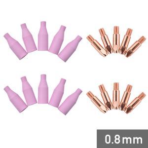 溶接機 コンタクトチップ 0.8mm 5個 セラミックノズル 5個 セット 半自動 YS-MIG100 用 YS-MIG100N-SET01|haige