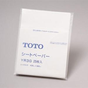 TOTO:専用シートペーパーハイグレードタイプ パルプ100%(25枚入) YR3G