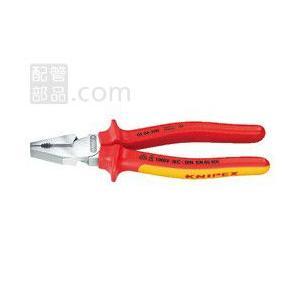 KNIPEX(クニペックス):強力絶縁ペンチ 1000V 0206型 型式:0206-200|haikanbuhin