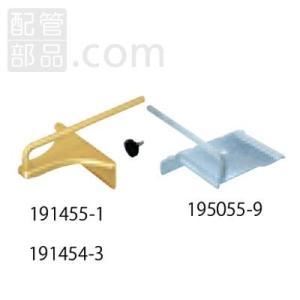 マキタ:移動定規 型式:191455-1|haikanbuhin