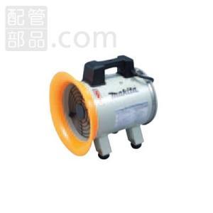 マキタ:送排風機 MF302-50