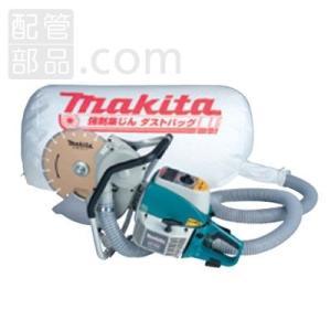 マキタ:集じん式エンジンカッタ EK732A