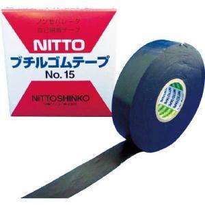 日東電工:日東 自己融着粘着テープ セパなし NO.15 19mmX10m 15-19 型式:15-19|haikanbuhin