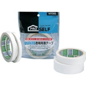 ニトムズ:ニトムズ ハンディカット透明両面テープ30 J1240 型式:J1240|haikanbuhin