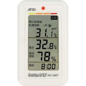 エー・アンド・デイ:A&D みはりん坊W(乾燥指数・熱中症指数表示付温湿度計) AD5687 型式:...