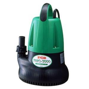 リョービ販売:水中汚水ポンプ 型式:RMG-3000 60HZ|haikanbuhin