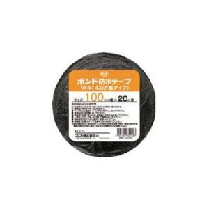 コニシ:コニシ 建築用ブチルゴム系防水テープ VF414Z-100 100mm×20m 05249 型式:05249|haikanbuhin