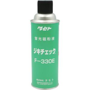 タセト タセト ジキチェック F-330E 450型 F330E450 F330E450 haikanbuhin