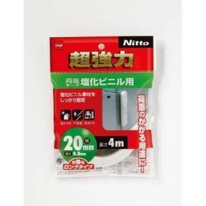 ニトムズ:ニトムズ 超強力両面テープ塩化ビニル用20×4 T4583 型式:T4583|haikanbuhin