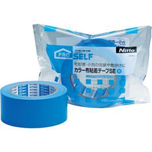 ニトムズ:ニトムズ カラー布粘着テープSE青 J5444 型式:J5444|haikanbuhin