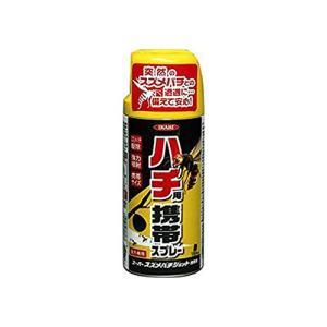 ●メーカー:イカリ消毒 ●型式:スーパースズメバチジェット携帯用 180ml ●内容量:180mL ...