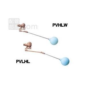 アイエス工業所 F号ボールタップ用水位差型パイロットバルブ(呼び径 13・20mm) PVHLW/PVLHL PVHLW20(ポリボール)