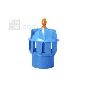 アウス 回転式ベンチレーター塩ビ製 S4301-PV-95|haikanbuhin