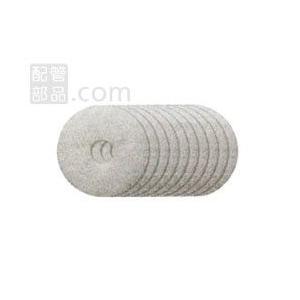 バクマ工業:交換用空気清浄フィルター <REPF> 型式:REPF-150(1セット:10枚入)|haikanbuhin