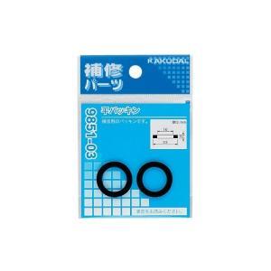 カクダイ:平パッキン 型式:9851-05 (23×17.5×1.5) haikanbuhin