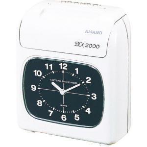 アマノ タイムレコーダー BX-2000 ( BX2000 )