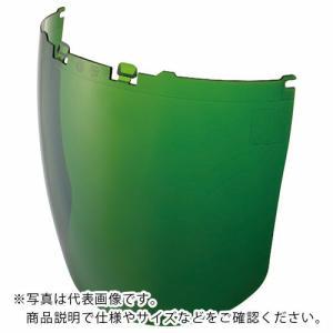 OTOS かぶり型防災面替えレンズ グリーン 赤外線保護 濃度5 ( SS-F-F-72B-I-5 ) OTOS社 haikanshop