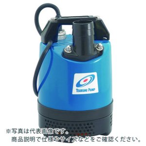 ツルミ 一般工事排水用水中ハイスピンポンプ 50HZ LBT-250 ( LBT25050HZ ) haikanshop