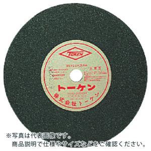 トーケン 切断砥石510mm厚み4mm鉄工用 RA-510-4 ( RA5104 ) 【15枚セット】|haikanshop