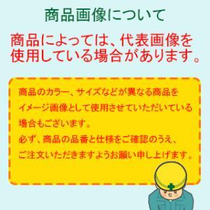 カミキ 防振手袋 天然牛表革製 TC-1 ( TC1 )|haikanshop|04
