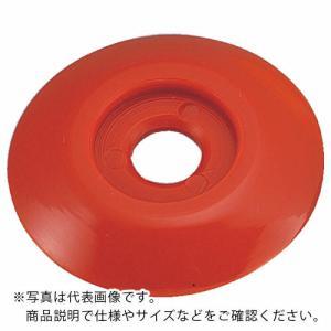 TRUSCO ポイントベース NO.2 赤 (...の関連商品1