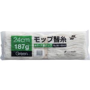 テラモト 糸ラーグ(緑パック) CL-361-...の関連商品1